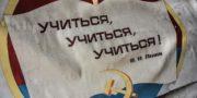 czarnobylska_modlitwa_prypeć_pripyat_urbex_musturbex_010