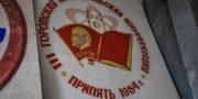 czarnobylska_modlitwa_prypeć_pripyat_urbex_musturbex_011