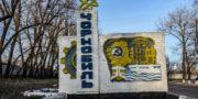 musturbex_czarnobyl_duga_reaktor_4_34