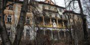 opuszczony_szpital_na_podhalu_nt_urbex_musturbex_035