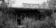 piotr_dzik_photography_czarnobylska_modlitwa_prypeć_pripyat_urbex_musturbex_025